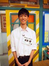 テレビ東京『青春高校3年C組』第8週合格者の本多睦 (C)ORICON NewS inc.