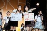 SKE48が握手会ミニライブで『AKB48世界選抜総選挙』に向けて意気込みをアピール(C)AKS