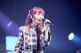 初のホールライブをパシフィコ横浜 国立大ホールで開催した声優アーティスト・大橋彩香
