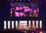 『non-no』モデル卒業式では、「翼LOVE」と書かれたボードが会場に掲げられた(C)ORICON NewS inc.