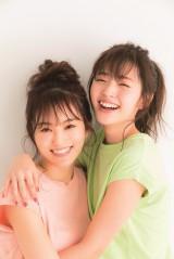 『smart』で雑誌での初共演を果たしたNMB48・山本彩(左)と鈴木愛理