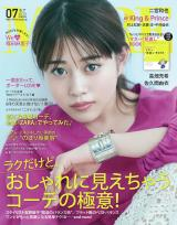 『MORE』7月号に登場する高畑充希 (C)MORE2018年7月号/集英社