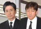 西城秀樹さん葬儀に参列した郷ひろみ(左)、野口五郎 (C)ORICON NewS inc.