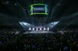 『BULLET TRAIN ARENA TOUR 2018「Sweetest Battlefield」』の東京公演で360度全方位の8号車にアピールした超特急