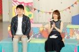 昨年に続き土田晃之とともにアイドルの魅力を引き出す『この指と〜まれ!season2』