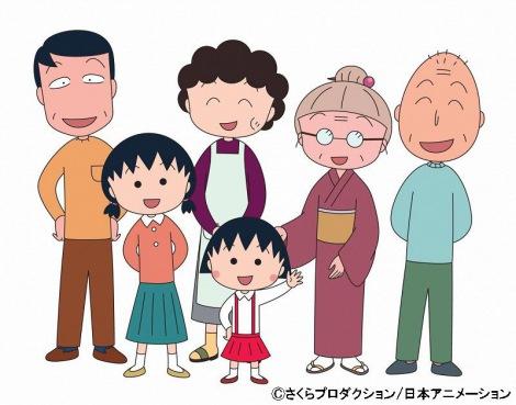 フジテレビ系アニメ『ちびまる子ちゃん』5月27日の放送回で西城秀樹さんを追悼(C)さくらプロダクション/日本アニメーション