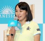 資生堂アネッサ、スポンサー契約発表会に出席した三浦桃香 (C)ORICON NewS inc.