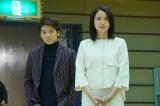 『コンフィデンスマンJP』第9話の(左から)小池徹平、長澤まさみ(C)フジテレビ
