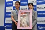 『第17回 坪内逍遙大賞受賞者発表記者会見』より