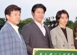 映画『羊と鋼の森』の記者会見に出席した(左から)三浦友和、鈴木亮平、山崎賢人 (C)ORICON NewS inc.