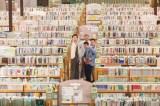 世界一かっこよく図書館に本を返しに行くs**t kingz