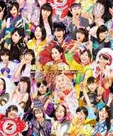 ももいろクローバーZの初ベスト『MOMOIRO CLOVER Z BEST ALBUM「桃も十、番茶も出花」』