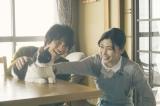 映画『旅猫リポート』で共演する福士蒼汰、竹内結子 (C)2018「旅猫リポート」製作委員会(C)有川浩/講談社