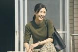 映画『旅猫リポート』に出演する竹内結子 (C)2018「旅猫リポート」製作委員会(C)有川浩/講談社