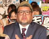 映画『ドルメンX』公開記念特別試写会ファン感謝デーに出席したくっきー (C)ORICON NewS inc.