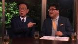 30日放送の『梅沢富美男のズバッと聞きます!』(C)フジテレビ