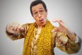 『第2回 日・ASEAN音楽祭』司会のピコ太郎