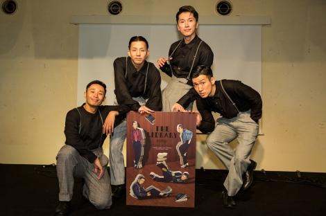 結成10周年を迎えたs**t kingz(左から)shoji、kazuki、NOPPO、oguri(C)Takanori Tsukiji