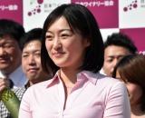 第4回『日本ワインMATSURI祭』オープニングセレモニーに出席した竹島由夏 (C)ORICON NewS inc.