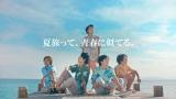 『JAL先得CM 夏旅』篇に出演する嵐