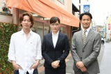 TBS系連続ドラマ『義母と娘のブルース』に出演する佐藤健、綾瀬はるか、竹野内豊(C)TBS