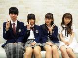 (左から)浅井優平、日比野芽奈、西村瑠香、中井りか(C)ORICON NewS inc.