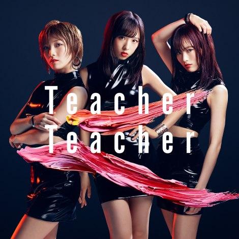 AKB48の52枚目シングル「Teacher Teacher」通常盤Type-A (C)You, Be Cool!/KING RECORDS