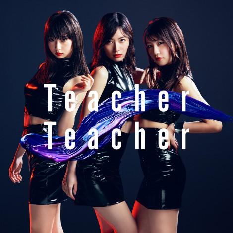 AKB48の52枚目シングル「Teacher Teacher」通常盤Type-B (C)You, Be Cool!/KING RECORDS