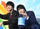 映画『虹色デイズ』(7月6日公開)の完成披露試写会に出席した中川大志、横浜流星 (C)ORICON NewS inc.