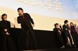 映画『虹色デイズ』(7月6日公開)の完成披露試写会でキス顔を披露した中川大志 (C)ORICON NewS inc.