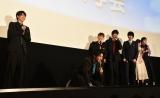 映画『虹色デイズ』(7月6日公開)の完成披露試写会で土下座する山田裕貴 (C)ORICON NewS inc.
