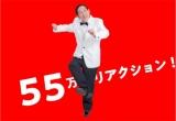 萩本欽一がSNSデビュー。冠番組『欽ちゃんのアドリブで笑(ショー)』公式アカウント開設(C)NHK