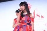 『第10回AKB48世界選抜総選挙』で2年連続暫定1位となったNGT48・荻野由佳(C)AKS