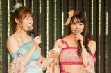 巻き返しを誓うNMB48の吉田朱里(左)と白間美瑠(C)NMB48
