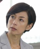 テレビ東京のドラマは29年ぶりの鈴木保奈美(C)テレビ東京