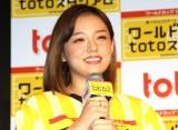 『ワールドカップ toto』最速!?勝敗大予想会に出席した篠崎愛 (C)ORICON NewS inc.