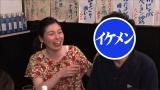 尼神インター誠子、ガチ本命をダウンタウンに紹介(C)フジテレビ
