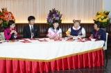 5月31日放送の日本テレビ系バラエティー番組『ぐるぐるナインティナインSP』の模様(C)日本テレビ