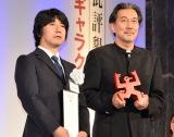 『第55回ギャラクシー賞授賞式』に出席した役所広司(右) (C)ORICON NewS inc.