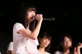 『第10回AKB48世界選抜総選挙』で2年連続速報1位となり涙ながらに感謝するNGT48・荻野由佳(C)AKS