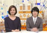 2日・9日の二週連続放送される日本テレビ系ニュース番組『news W』でMCを務める徳島えりか、風間俊介 (C)日本テレビ