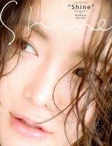 『アン・シネ写真集 Shine』撮影:野村誠一(講談社)