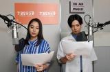 藤崎彩織の小説『ふたご』がラジオドラマ化 広瀬アリス&千葉雄大が出演(C)TBSラジオ