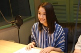 ラジオドラマ『ふたご』に出演する広瀬アリス(C)TBSラジオ