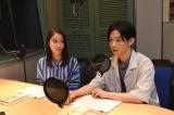 ラジオドラマ『ふたご』に出演する(左から)広瀬アリス、千葉雄大(C)TBSラジオ