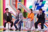 6月1日放送の『モノシリーのとっておき』で「超常現象スペシャル」を特集(C)フジテレビ