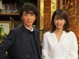 加藤綾子がテレビ朝日の番組初登場。6月2日放送、『世界が変わる!? ニッポンのたくら民』でユースケ・サンタマリアとMCを担当 (C)ORICON NewS inc.
