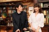加藤綾子がテレビ朝日の番組初登場。6月2日放送、『世界が変わる!? ニッポンのたくら民』でユースケ・サンタマリアとMCを担当(C)テレビ朝日