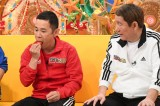 6月3日放送、テレビ朝日系『ビートたけしのスポーツ大将』3時間SPでイチゴ嫌いを告白するビートたけし(右)(C)テレビ朝日