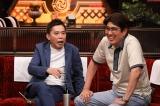 石橋貴明と太田光が4年ぶり共演(C)フジテレビ